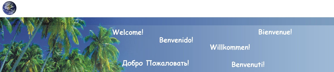 Скачать русско-немецкий переводчик apk бесплатно образование.
